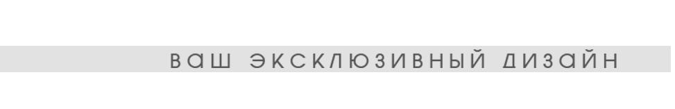 Компания по дизайну интерьера Харьков